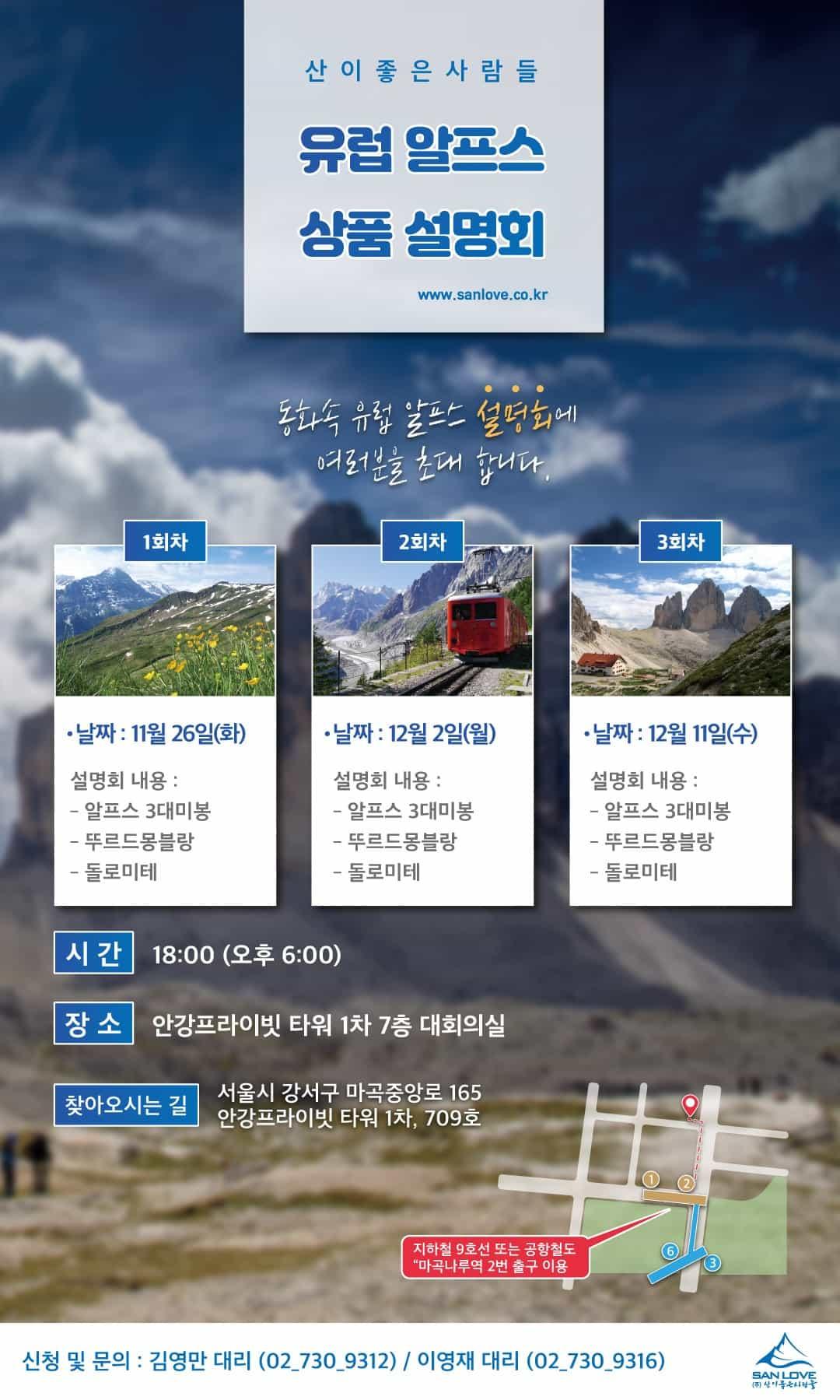 설명회-포스터-웹.jpg